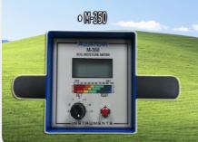 senzor umiditate sol